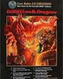 AD&D Core Rules 2.0 Expansion Boxart