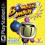 Bomberman - Party Edition - PSX Boxart