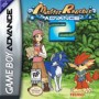 Monster Rancher Advance 2A Boxart