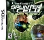 Tom Clancy's Splinter Cell Chaos Theory - NDS Boxart