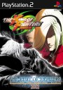 The King of Fighters 2002/2003 Boxart