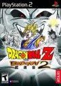 Dragon Ball Z Boxart