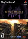 Bujingai:The Forsaken City Boxart