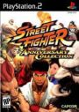 Street Fighter Anniversary Collection Boxart