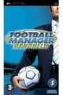 Football Manager 2006 Boxart