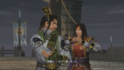 Dynasty Warriors 5 Empires Screenshot