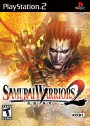 Samurai Warriors 2 Boxart