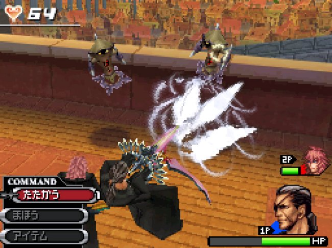Kingdom Hearts 358/2 Days Nintendo DS screenshots
