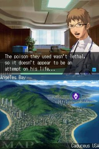 Trauma Center: Under the Knife 2 Nintendo DS screenshots
