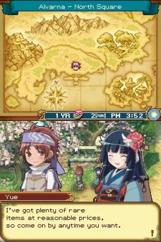 Rune Factory 2: A Fantasy Harvest Moon Nintendo DS screenshots