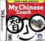 My Chinese Coach - NDS Boxart