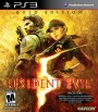 Resident Evil 5 Gold Edition Boxart