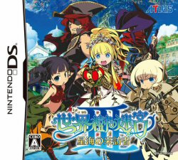 Etrian Odyssey III: The Drowned City Boxart