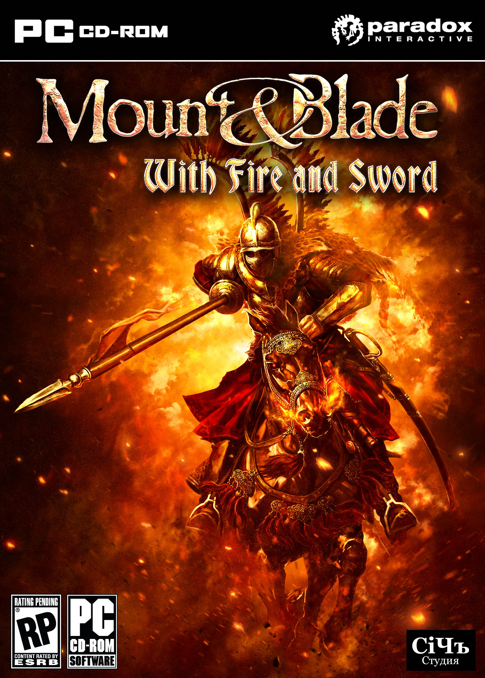 Mount & Blade: With Fire And Sword Boxart