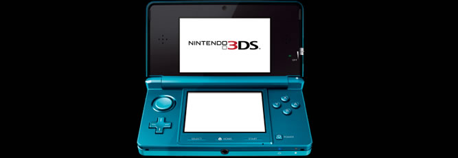 3ds_feature