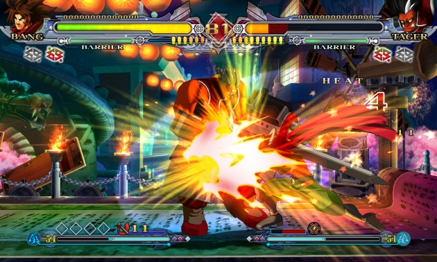 BlazBlue: Continuum Shift - Feature