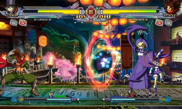 BlazBlue: Continuum Shift Screenshot - 868482