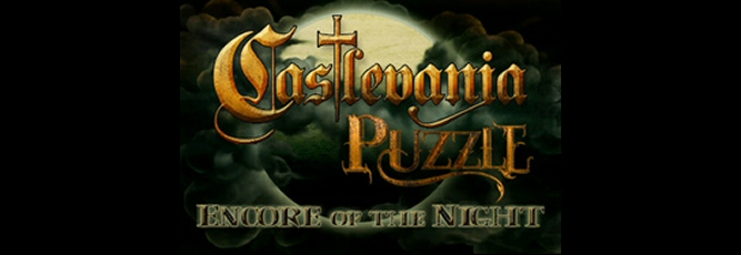 Castlevaniapuzzle