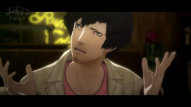 Catherine Screenshot - 841519