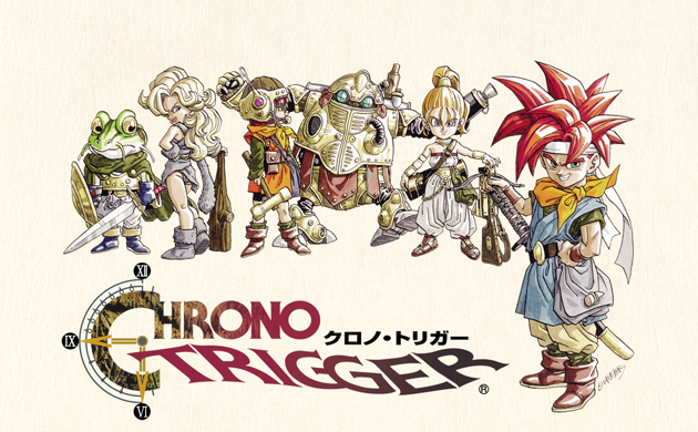 CHRONO TRIGGER - NDS Boxart