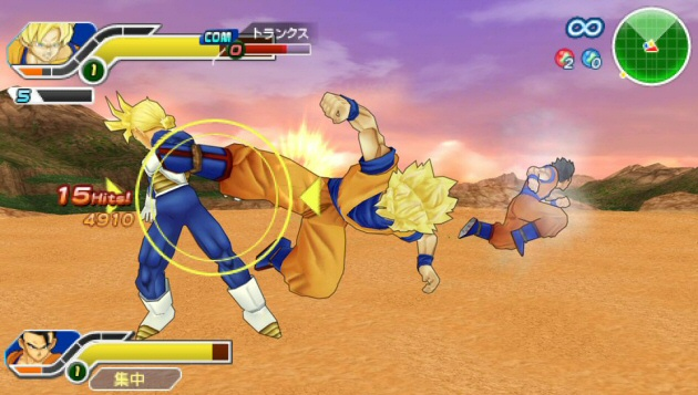 Dragon Ball Z: Tenkaichi Tag Team Screenshot - 624086