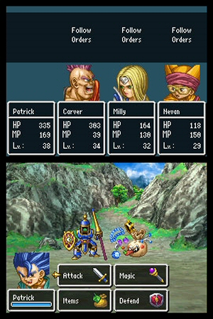 Dragon Quest VI: Realms of Revelation - NDS Image
