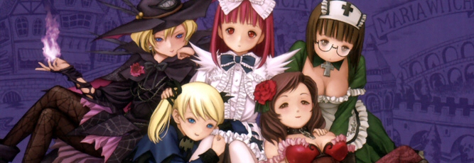Deathsmiles Screenshot - 785386