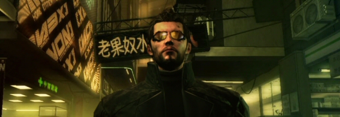 Deus Ex: Human Revolution Screenshot - 866408