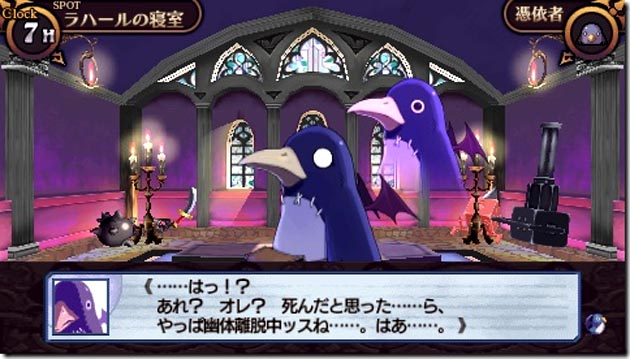 Disgaea Infinite Image