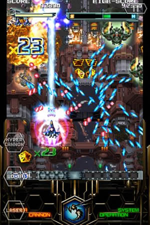 Dodonpachi Resurrection - MB Screenshot - 867525