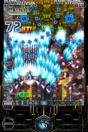 Dodonpachi Resurrection - MB Image