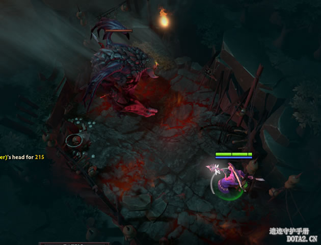 Dota screenshot 1