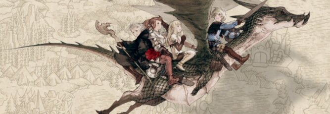 Final Fantasy: The 4 Heroes of Light - NDS Image