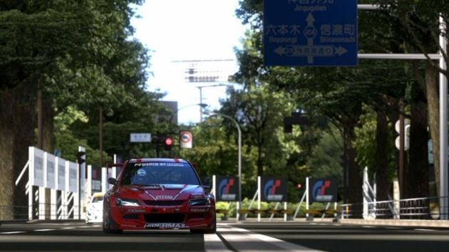 Gran Turismo 5 Screenshot - 868355