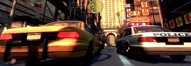 Grand Theft Auto IV Special Edition Screenshot - 866970