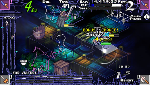 Knights_in_the_nightmare_-_psp_-_2