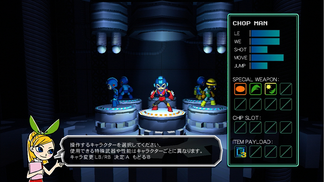 Mega_man_universe_-_360_ps3_-_1