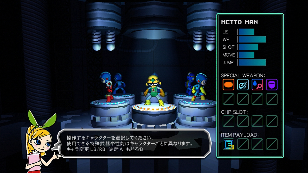 Mega_man_universe_-_360_ps3_-_2