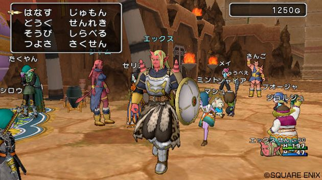 News_dragon_quest_x_launching_on_wii_and_wii_u