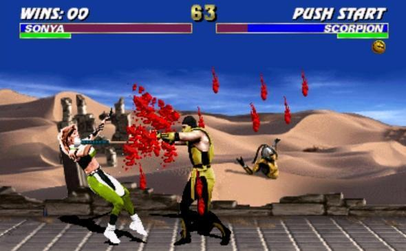 Mortal Kombat Screenshot - 843694