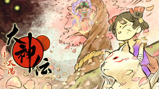 Okamiden - NDS Screenshot - 842325