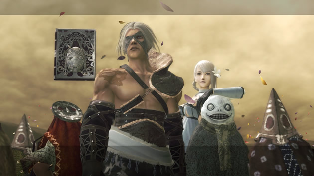 NIER Image