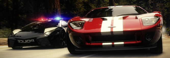 Need For Speed Undercover - Feature