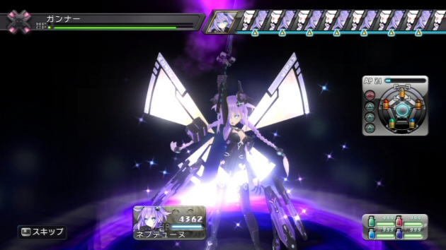 Hyperdimension Neptunia - Feature