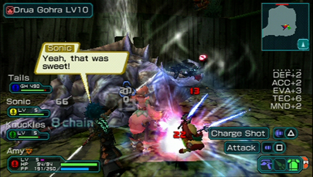 Phantasy Star Portable 2 - Feature