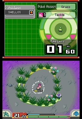 Pokemon Ranger: Shadows of Almia - NDS