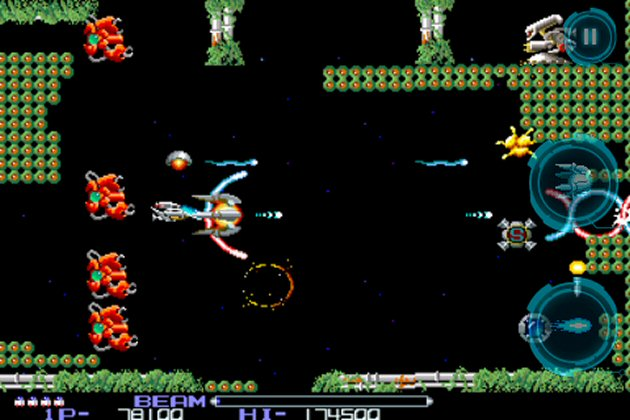R-Type - IP Screenshot - 788321
