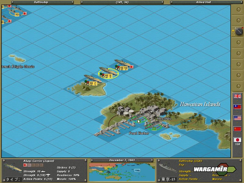 Strategic Command WWII Pacific Theater Demo