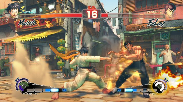 Super Street Fighter IV - Feature