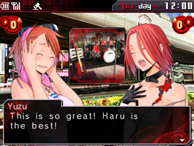 Shin Megami Tensei: Devil Survivor Overclocked Screenshot - 841245